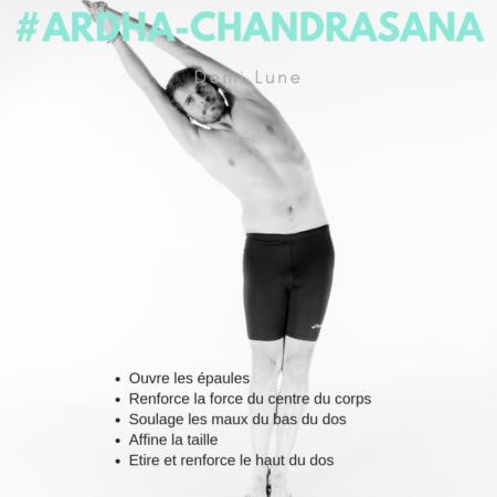 La posture du mois: Ardha-Chandrasana